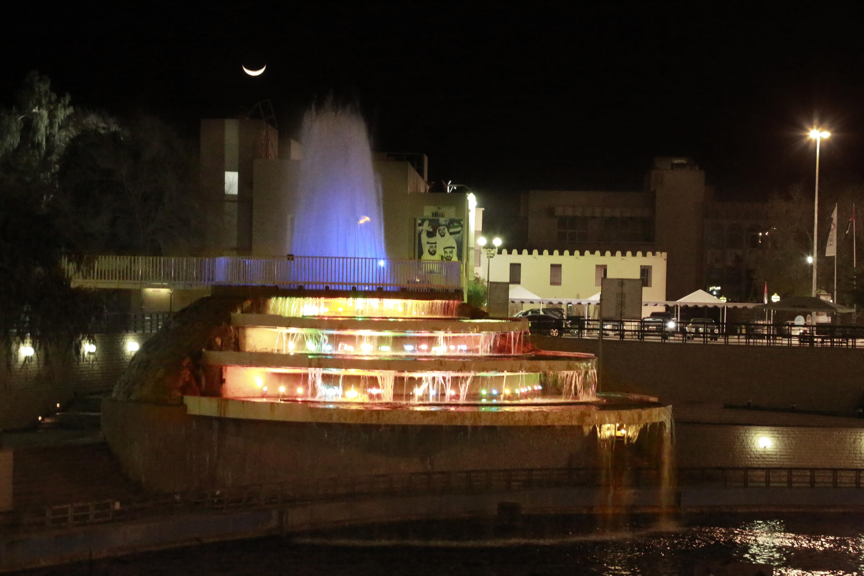 Ain Al Faida - Al Ain